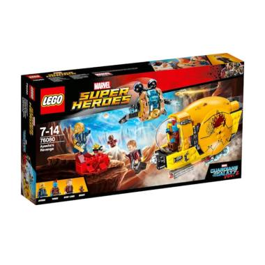 LEGO 76080 Marvel Super Heroes Ayesha's Revenge Blocks & Stacking Toys