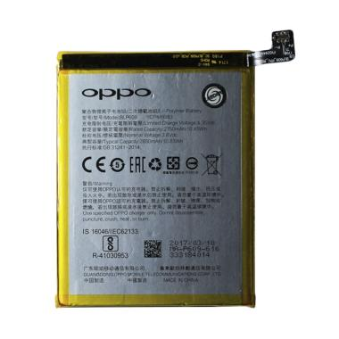 OPPO Original Battery for Oppo F1 Plus