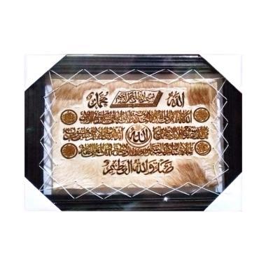 Central kerajinan Kaligrafi Ayat Ku ... rasi Dinding [44 x 34 cm]