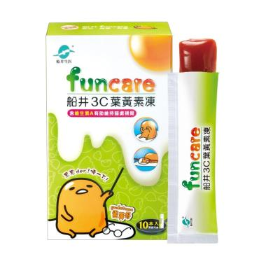funcare��3C Lutein Jelly Gudetama Suplemen Kesehatan [10 bags / Box]