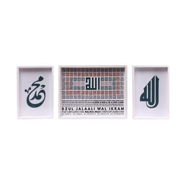 Hiasan Dinding Asmaul Husna - Kualitas Branded 024fc5365a