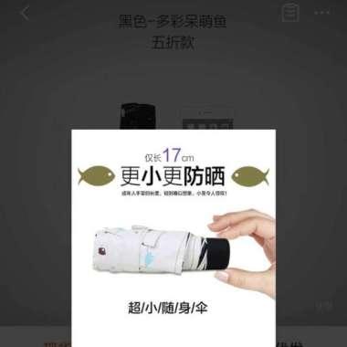 harga Promo PAYUNG LIPAT CUPCAKES BEAR 17 cm bisa simpan di kantong super mini Diskon Blibli.com
