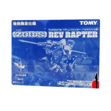 harga Takara Tomy Zoids Rev Rapter Limited Model Kit Blibli.com