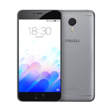 Meizu M3 Note Smartphone - Grey [16GB/2GB]
