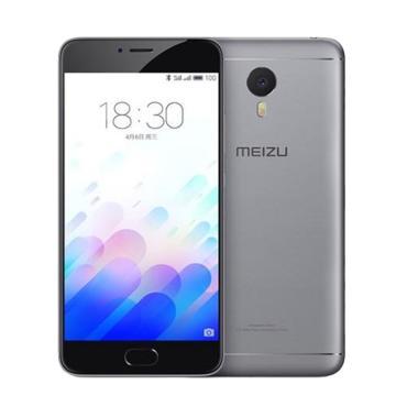 Meizu M3 Note Smartphone - Grey [32 GB/ 3 GB]