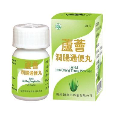 Nan Fung Lidah Buaya Kaplet Pelancar BAB Obat Herbal [20 Kaplet]