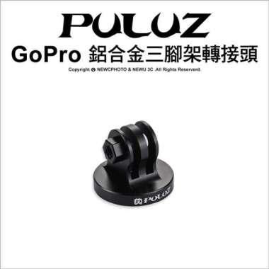 harga (PULUZ)[PULUZ] Fat Bull PU145 GoPro Aluminum Tripod Adapter Black Blibli.com