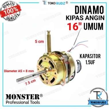 harga Motor Dinamo Kipas Angin 16 inch Cosmos - Sanken - Merk China Lainnya - Tanpa Bubble (Kode 001) Blibli.com