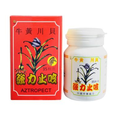 Mandjur Qiang Li Zhi Ke Obat Herbal [Aztropect]
