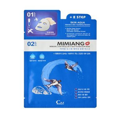 Mimiang 2Step Swallow's Nest Water Glow Mask [10 pcs / box]