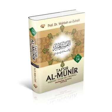 harga Tafsir Al Munir Jilid 14 Blibli.com