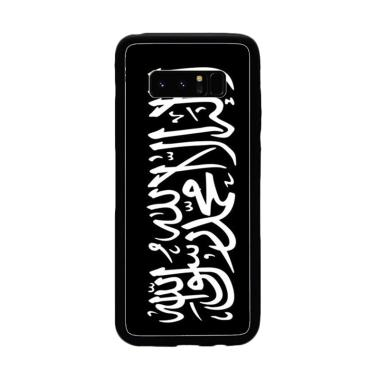 harga Acc Hp Kaligrafi Sa0156 Custom Casing for Samsung Galaxy Note8 Blibli.com