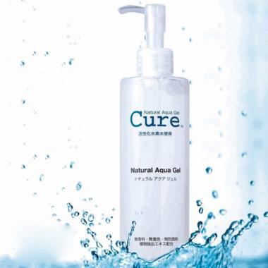 250 Cure Jual Produk Terbaru Mei 2019