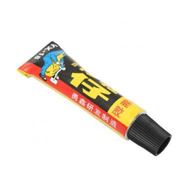 https://www.static-src.com/wcsstore/Indraprastha/images/catalog/medium//90/MTA-3706271/bluelans_bluelans-super-adhesive-repair-glue-for-leather-shoe-rubber-canvas-tube-tool--18-ml-_full09.jpg