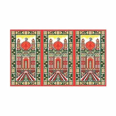 Vision ROLL Medeena 21001 Sajadah Masjid - Merah [105 x 570 cm]