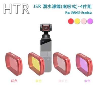 harga (HTR)HTR JSR Diving Filter (4 pieces) For OSMO Pocket (Magnetic) Blibli.com