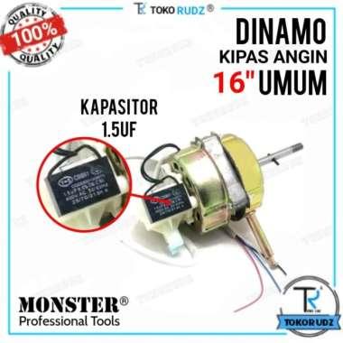 harga Motor Dinamo Kipas Angin 16 inch Cosmos - Sanken - Merk China Lainnya - Tanpa Bubble MULTY COLOUR Blibli.com