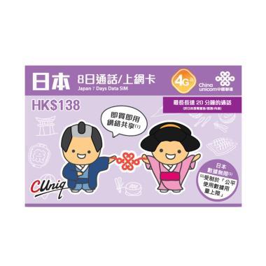 harga Global SIM Card [Jepang] Blibli.com