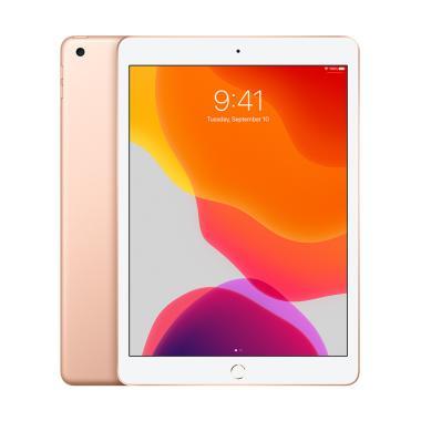 Apple New iPad 2019 32 GB Tablet [10.2 Inch/ Wifi + Cellular]