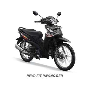 Sumatera - Honda Revo FIT Sepeda Motor [VIN 2020]