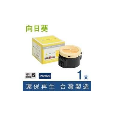 harga [TAITRA] [Sunflower]  EPCON M14 / MX14 (S050651) Black Eco Toner Cartridge Blibli.com