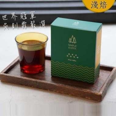 harga Wu Zelin Simple Kaffa Guji Sun Filter Hanging Coffee 6-pack Set Blibli.com