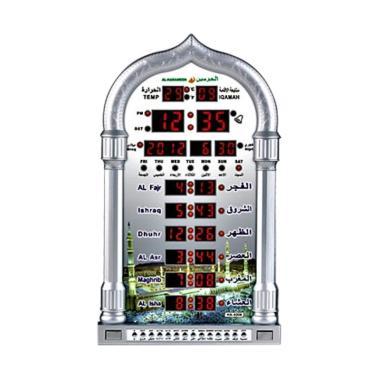 AL-HARAMEEN HA-4008 Jam Dinding