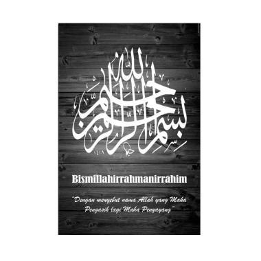 Kaligrafi Bismillah Harga Terbaru Januari 2019 Blibli Com