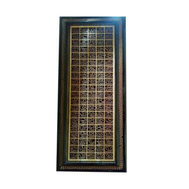 Ngasem Kaligrafi Kayu Antik Asmaul Husna ... 4760cb47b5