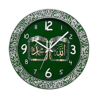 Jam Dinding Kaligrafi - Harga Terbaru Maret 2019  a9ddd0053f