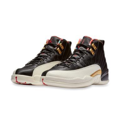 Jual Nike Air Jordan 12 Online - Harga Baru Termurah Maret 2019 ... 1b28ecd2ff