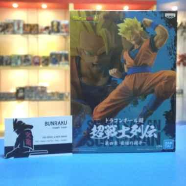 harga Banpresto Dragon Ball Warriors Battle Retsuden Super Saiyan Son Gohan Blibli.com