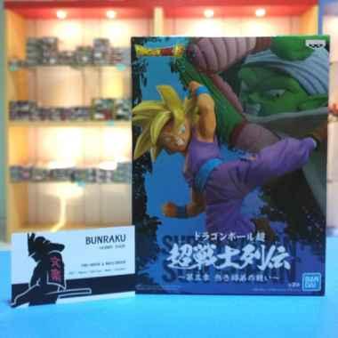 harga Banpresto Dragon Ball Warriors Battle Retsuden Super Saiyan 2 Gohan Blibli.com