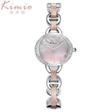 Kimio KW6021SF Bracelet Women's Watch Jam Tangan Wanita - Pink