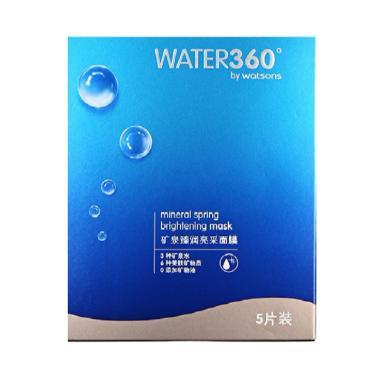 watsons_watsons-water-360-mineral-spring-brightening-mask-masker-wajah--5-sheets-_full02 Review List Harga Masker Dokter Termurah minggu ini
