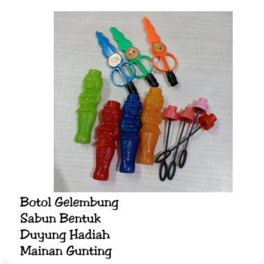 Botol Gelembung Sabun Mainan Gunting Multicolor