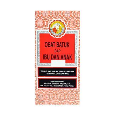 Cap Ibu dan Anak King To Nin Jiom P ... bat Batuk Herbal [150 mL]