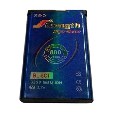 Strength BL 5CT Double Power Battery for Nokia [3250 mAh]