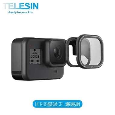 harga (TELESIN)TELESIN HERO8 Magnetic CPL Filter Set Blibli.com