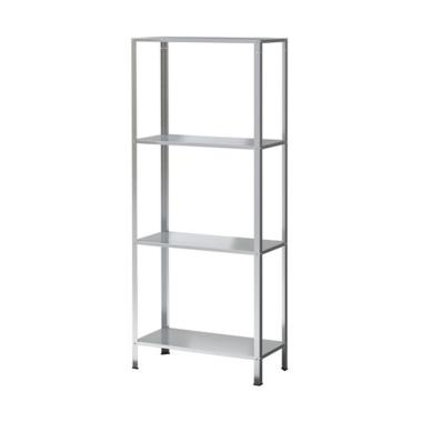 Ikea Hyllis Shelving Unit Rak Penyimpanan [4 Susun]
