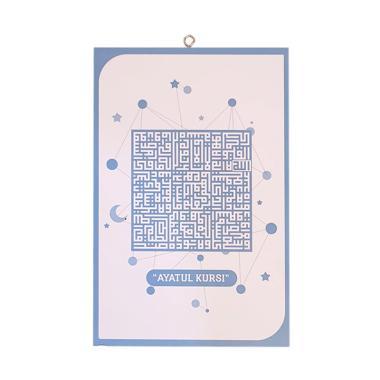 Prima Shabby Craft Kaligrafi Kufi Ayat Kursi Hiasan Dinding