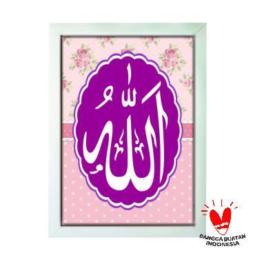 Pegasus Art Kd 4015 Allah Muhammad Shabby Wall Decor Hiasan Dinding Kaligrafi - Putih [Size
