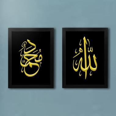 Jual Hiasan Dinding Kaligrafi Allah Terbaru Harga Murah Blibli Com
