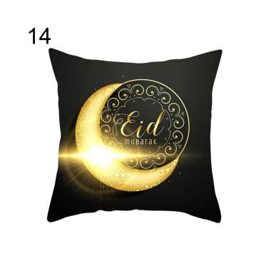 harga Islamic Eid Mubarak Throw Pillow Case Ramadan Kareem Cushion Cover Party Decor #14 Blibli.com