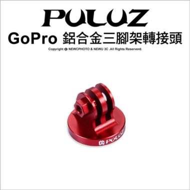 harga (PULUZ)[PULUZ] Fat Bull PU145 GoPro Aluminum Tripod Adapter Red Blibli.com
