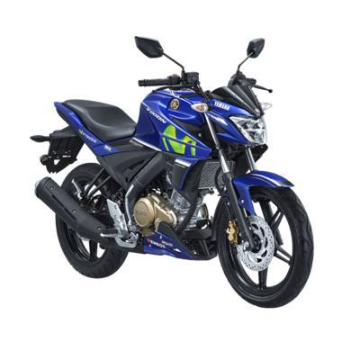 Yamaha All New Vixion The Legend Sepeda Motor [OTR Bandung]