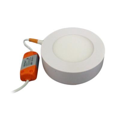 REPRO Offilo LED OB Panel Round Lampu - WW/Kuning [6 Watt]