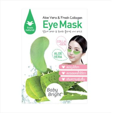 Cathy Doll Baby Bright Aloe Vera Eye Masks