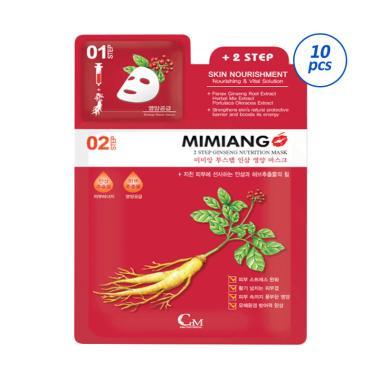 Mimiang 2Step Ginseng Nutrition Mask [10 pcs/ Box]