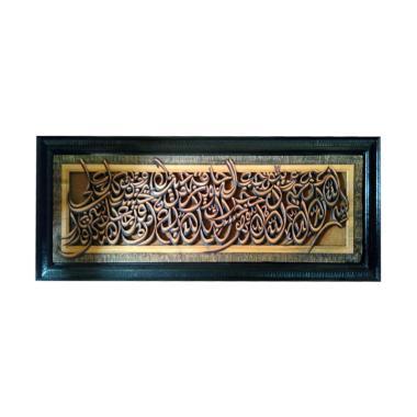 Ngasem Kaligrafi Arab Kayu Klasik Lafadz Ayat 1000 Dinar Dekorasi Dinding Free Ongkir